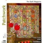 QuiltMania Quilt Magazine No. 95-0
