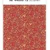 Lario - 44008 12 - Scarlet-0
